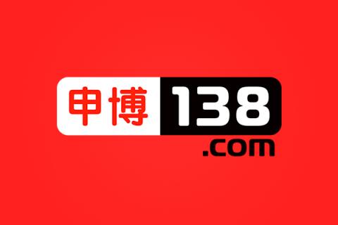 138.com คาสิโน Review